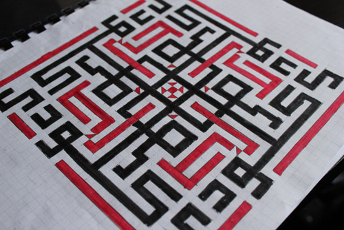 Square Kufic Calligraphy